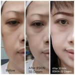 BSkin SS Cream HDI Skin Care Korea